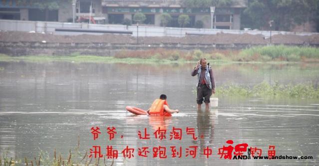 一老人在旌湖钓鱼时突遇涨水,消防紧急相救